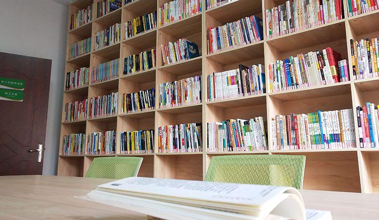 """【万虹家政】""""职工之家""""图书阅览室正式开放"""